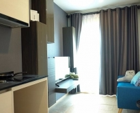 Noble Revolve Ratchada For Rent 1 Bed 26sqm 15,000 Baht
