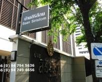 ให้เช่าคอนโด บ้านสิริสีลม คอนโดมิเนียม 1 ห้องนอน 1 ห้องน้ำ  45 ตรม.