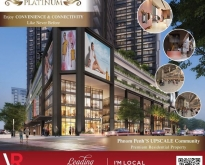 คอนโด ในกัมพูชา Royal Platinum - Enjoy Convenience & Connectivity