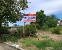 ขายถูกที่ดินเปล่าหมู่บ้านกฤษดานคร18