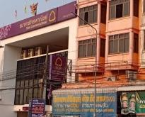 ขายอาคารพาณิชย์ ติดธนาคารไทยพาณิชย์ สาขา มุกดาหาร