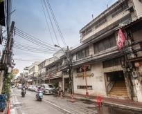 ขาย/ให้เช่า ตึกแถว 3 คูหา ริมถนนทรงวาด เยาวราช