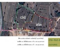 ขาย ที่ดิน 18 ไร่ ถ.304 กบินทร์บุรี ปราจีนบุรี