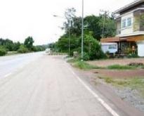 ขายที่ดินราคาถูก ติดถนน 108 ตร-ว.