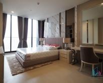 Condo Noble Ploenchit for Rent 2 Bed 2 Bath