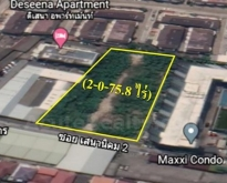 ที่ดินซอยเสนานิคม 2, ที่ดินทำคอนโด-ทำอพาร์ทเม้นต์