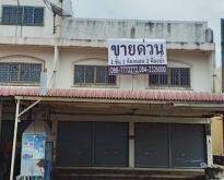 ขายอาคารพานิชย์ราคาถูกติดถนน โครงการหมู่บ้านแสนสุข