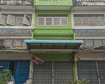 ขายตึกแถวหมู่บ้านเพิ่มทรัพย์