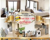 ให้เช่า Whizdom Connect Sukhumvit (ถูกที่สุด!!! 11,000/ด)