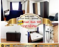 ***ให้เช่า ลุมพินี ทาวน์ ร่มเกล้า (ฟรี!!! Cash Back 500)