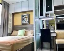 ให้เช่าห้องแต่งสวย Ideo Mobi Sukhumvit