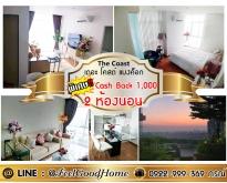 ให้เช่า The Coast Bangkok (2ห้องนอน 2ห้องน้ำ)