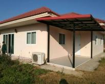 ขายบ้านพร้อมที่ดินราคาถูก จังหวัดอุดรธานี