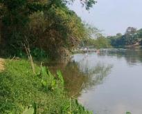 ขายที่ดินติดแม่น้ำแควน้อย เกาะสำโรง กาญจนบุรี