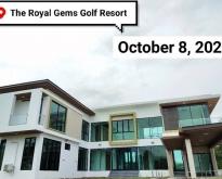 บ้านเดี่ยว 2 ชั้น the royal gems golf resort