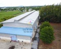 ขายโรงงานพร้อมบ้าน มี รง.4 พื้นที่ 11 ไร่ อ.ท่ามะกา จ.กาญจนบุรี