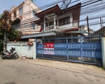 บ้านเดี่ยว 58 ตรว ใกล้ MRT ไฟฉาย