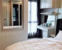 ให้เช่าห้องมุมสวย Ideo Mobi Wongsawang Interchange