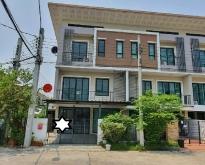 บ้านหัวมุม3ชั้น  MRTตลาดมีนบุรี เดอะโมส สามวา