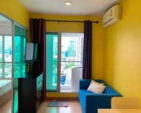 rent Aspire Rama 4 1 Bed