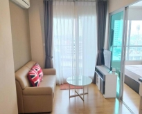 rent Aspire Rama 4 1 Bed 1