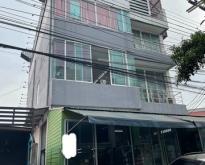 ขายอาคารพาณิชย์ ย่านราษฎร์บูรณะ กรุงเทพ