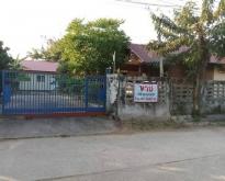ขายที่ดินพร้อมบ้าน ในหมู่บ้านบัวขาว