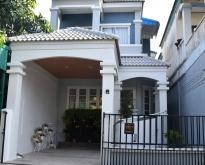 ขาย บ้าน เสรณีลากูล ซอยวัดลาดปลาดุก นนทบุรี