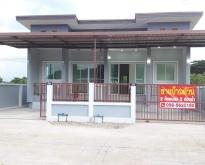 ขายบ้านแฝด30ตารางวา เมืองจังหวัดบุรีรัมย์