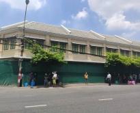 ขายด่วนตึกแถว ถนนเยาวราช
