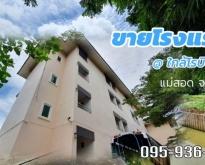 ขายโรงแรม พงศ์พิชา บูติค เฮาส์ ที่ดิน 1 ไร่ 2 งาน