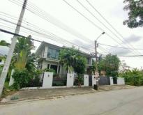 ขายบ้านเดี่ยว : หมู่บ้านเปรมวดี กรุงเทพมหานคร