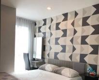 ขายห้อง1นอน ราคาถูก 2.7 ล้านบาท Ideo Wutthakat