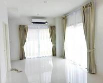 PS27 ให้เช่าทาวน์โฮมบ้านกลางเมือง ลาดพร้าว-เสรีไทย