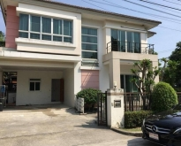 SA196ขายบ้านBKK Boulevardพุทธมณฑลสาย4 ขาย 5.9 ล้าน
