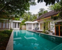 For Rent :  Private Natural pool villa