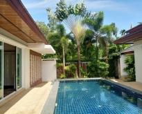 For Rent : Layan Private Pool Villa  villa
