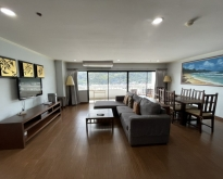 For Rent : Sea View Patong Tower Condo