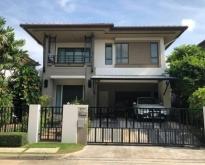ขายบ้าน บ้านเดี่ยว เศรษฐสิริ ราชพฤกษ์ – จรัญฯ