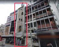 อาคารพาณิชย์ 5ชั้น ติดถนนพญาไท ใกล้BTSพญาไท