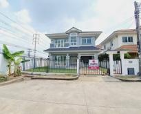 ขายบ้านเดี่ยวรังสิต- เมืองปทุมธานี ใกล้ทางด่วน BTS