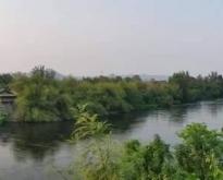 ขายที่ดิน2แปลง ติดแม่น้ำแควใหญ่ กาญจนบุรี